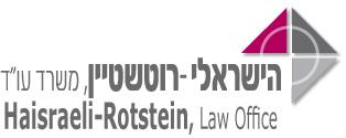 הישראלי רוטשטיין
